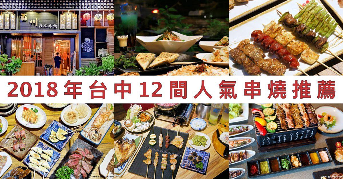 20180916204604 21 - 阿斗伯冷凍芋,許多台中人下午茶與宵夜的首選,烤吐司、熱豆花、番茄切片經典好吃
