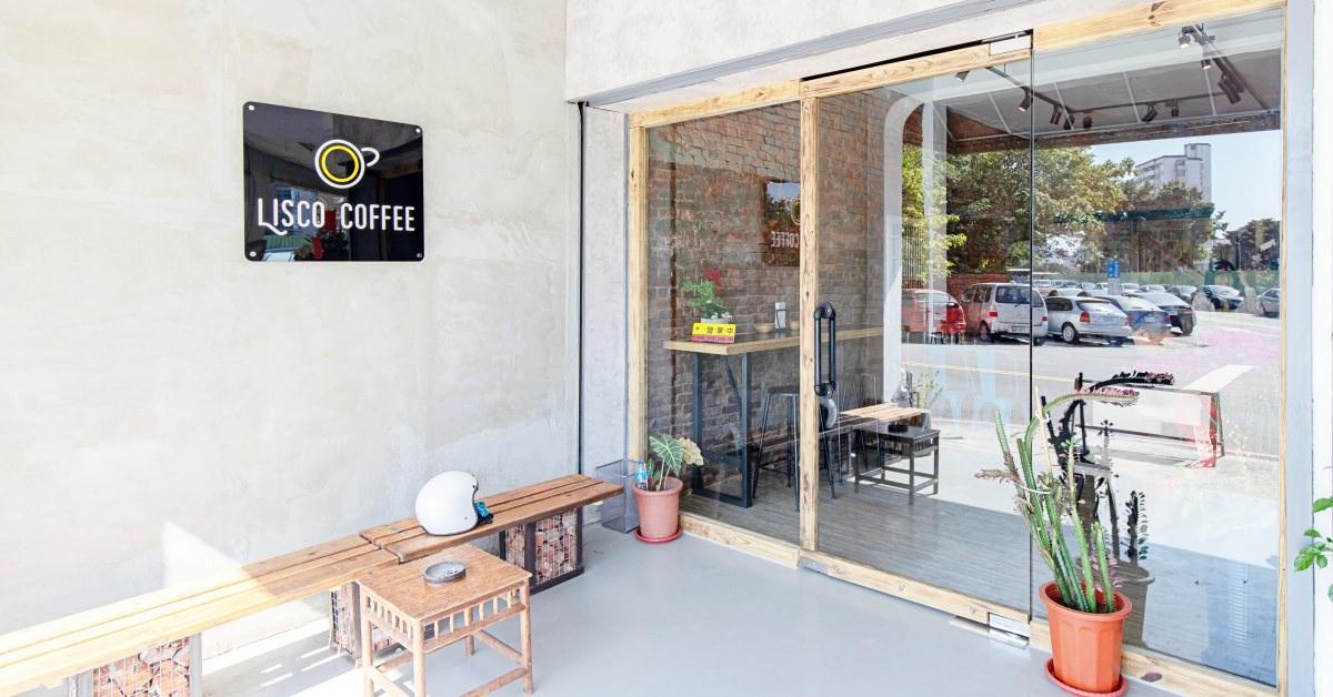 里斯格咖啡館