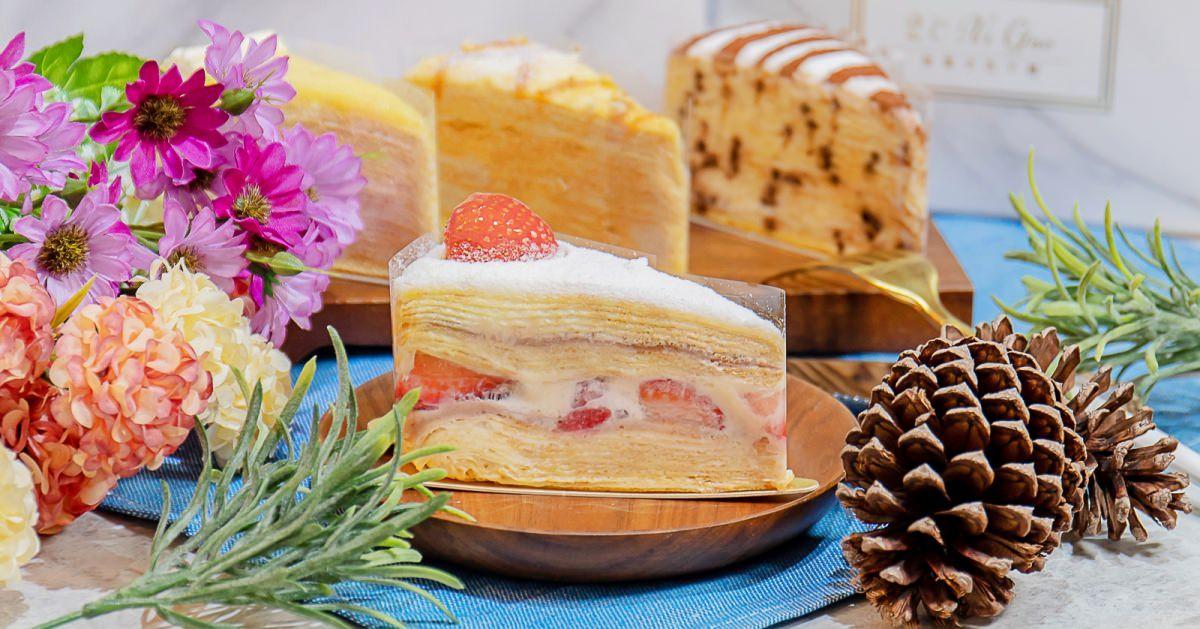 台中千層蛋糕