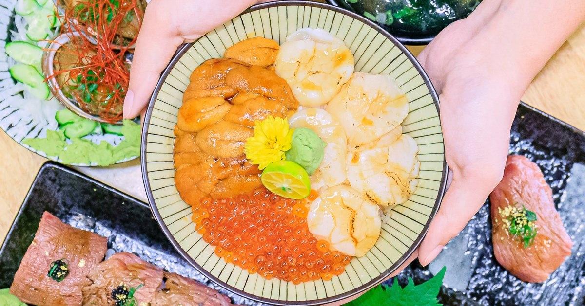 岡崎日式料理