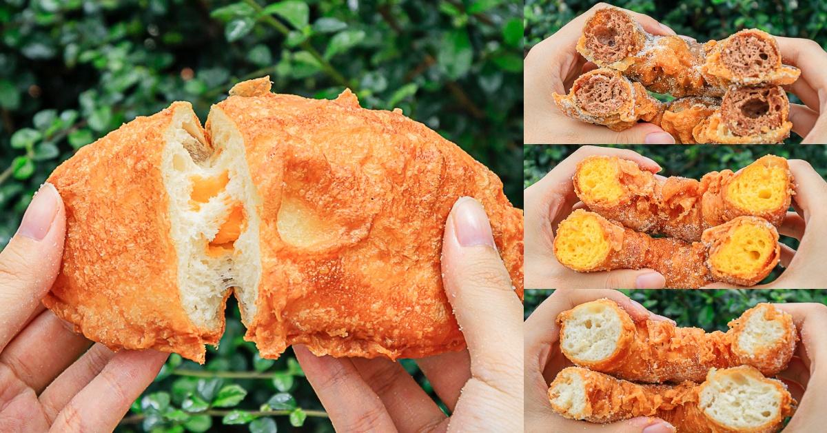 盧の堡脆皮甜甜圈