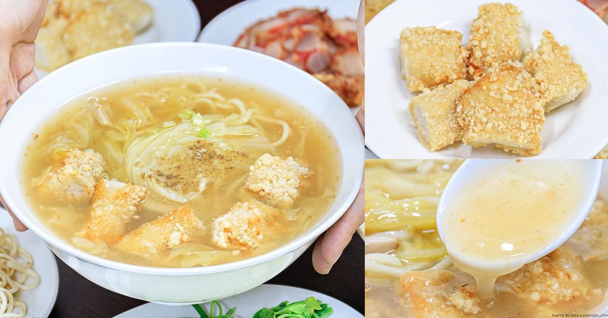 仁傑土魠魚羹