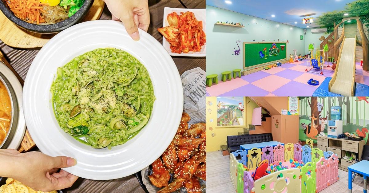 亞西米韓式餐廳