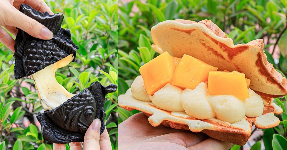 台灣鯛魚燒