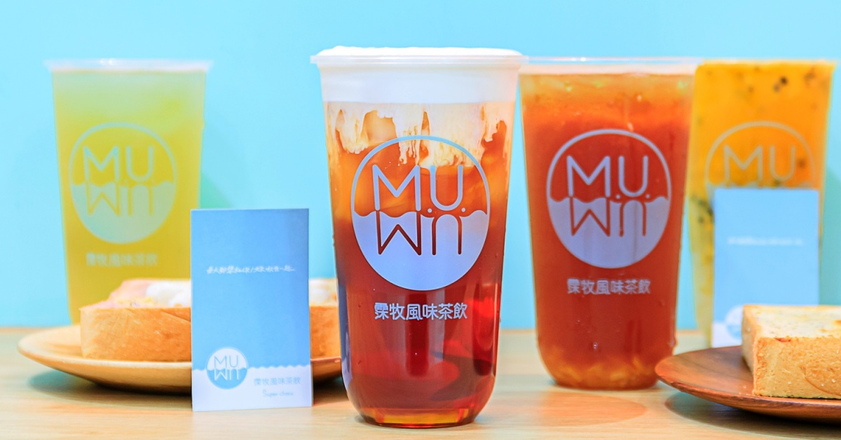 Mumu霂牧風味茶飲