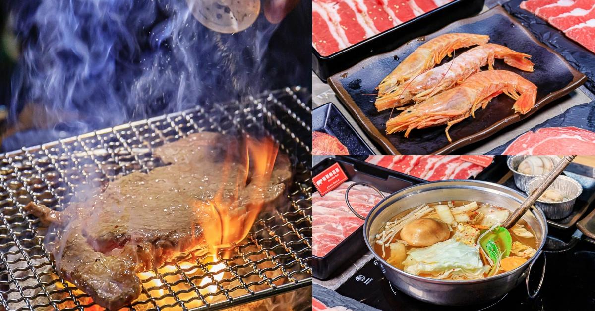 田季發爺燒肉台中永春店