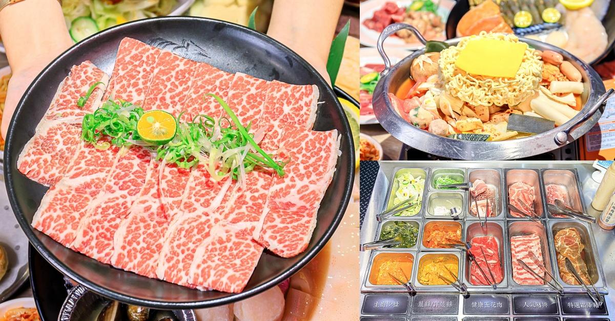 五花肉.KR mini韓國烤肉BBQ台中店