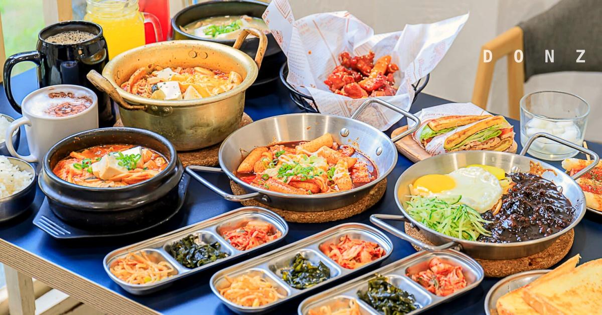 懂滋咚吃韓風早午餐