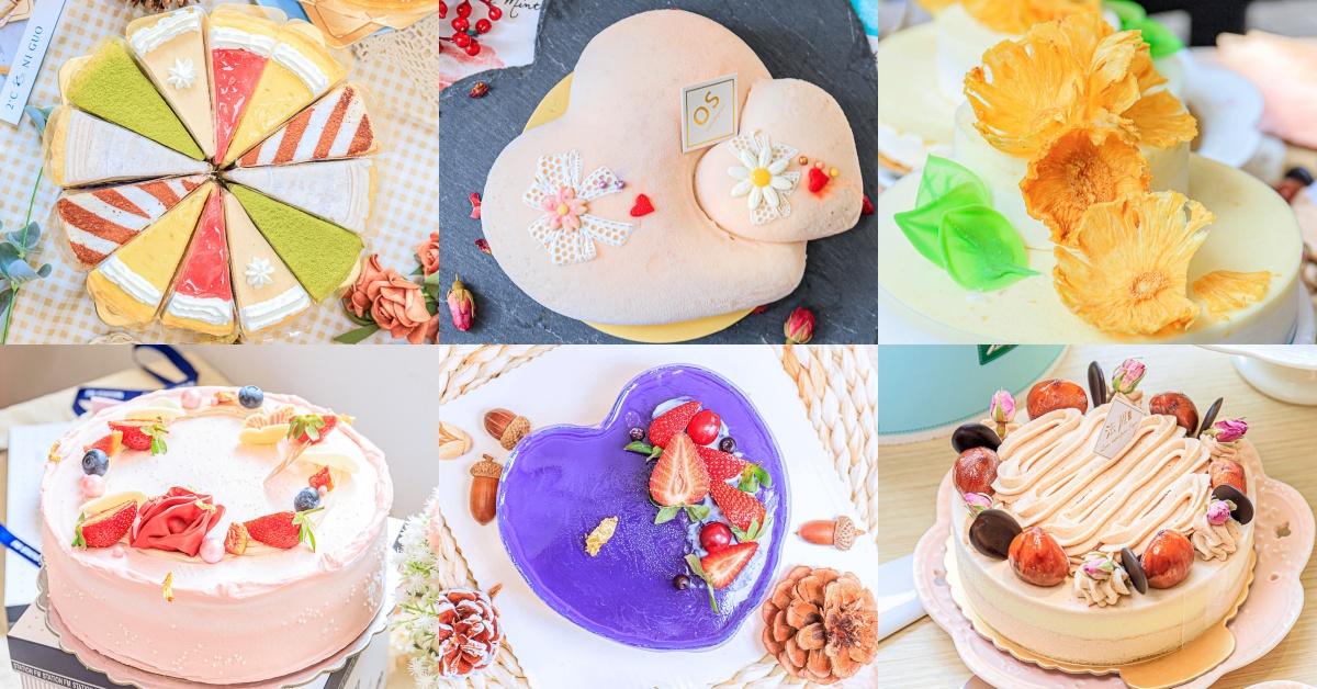 台中母親節蛋糕1